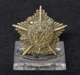 dko98 Abzeichen Royal Guards Machine Gun Regiment Cap Badge