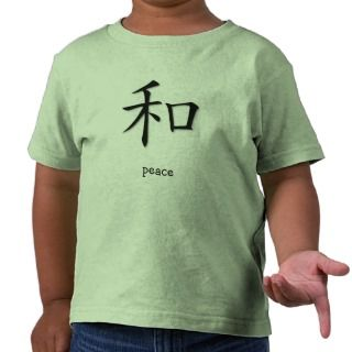 Toddler & Baby Chinese Symbol For Peace Shirts