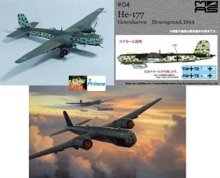 Big Bird 4 #4 WW2 Luftwaffe Deutsch He 177 Bomber 1:144 BB4_4
