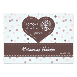 Islam Aqiqah Baby announcement polka dots boy
