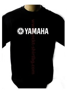 YAMAHA DRUMS LOGO BLACK NEW T SHIRT FRUIT OF THE LOOM DTG