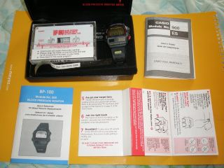 vintage casio bp 100 blood pressure monitor lcd watch from 1991 rare