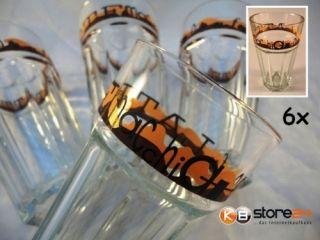 Gläser Glas Kaffee Cafe Latte Macchiato 300ml