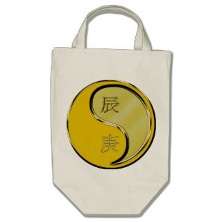 Yang Metal Dragon Tote Bags