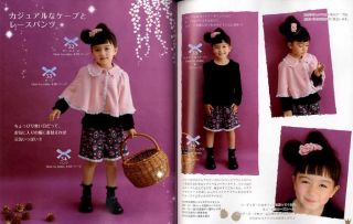 Girls Sweet Clothes   Japanese Craft Book