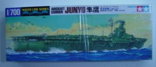 Aircraft Carrier Junyo 1/700 Tamiya