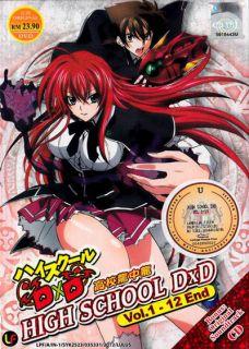 High School DxD (TV) Vol.1 12 End * Anime DVD + OST CD