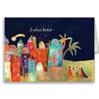Merry Christmas in Croatian, three wise men Cards