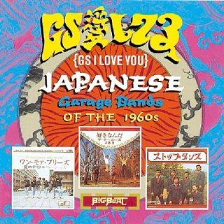 Nippon Girls Japanes Pop,Beat & Bossa Nova 1966 70 Musik