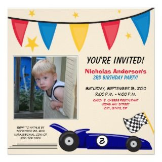 Race Car Custom Birthday Party Invitation (taupe)