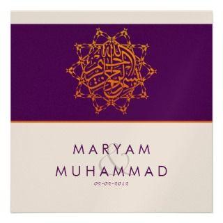 Islamic wedding star Bismillah Islam   METALLIC Custom Invitation