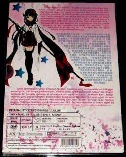 DVD Inu x Boku SS Secret Service Vol. 1   12 End + Bonus DVD