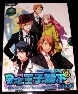 DVD Uta no Prince Sama Maji Love 1000% Chapter 1   13 End