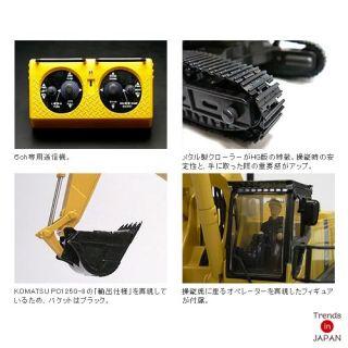 NEW KYOSHO R/C KOMATSU PC1250 8 High grade shovel Excavator Bagger 1