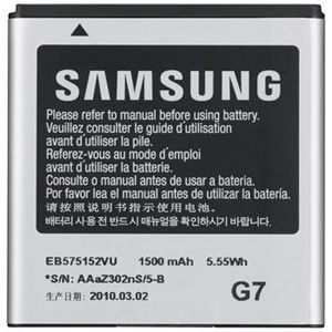 Original Handy Akku Batterie Samsung Galaxy S I9000