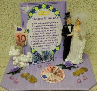 Geldgeschenk Hochzeit Geschenk – 10 Gebote für die Ehe