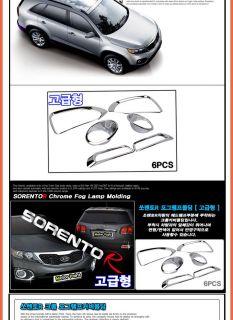 für 2009~12 KIA SORENTO R Front & Rückseite Chrom Nebel Licht decken