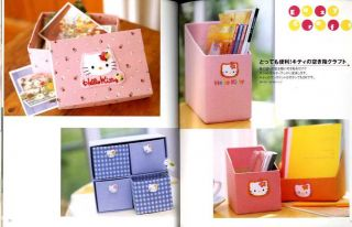 Hello Kitty Easy Craft   Japanese Craft Book