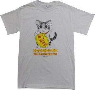 Chi Sweet Home Parody Maneki Chi the Fortune Cat Mens T Shirt White