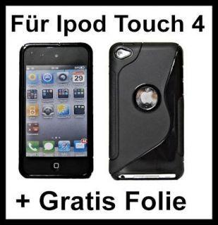 Silikon Hülle für Ipod Touch 4 + Displayfolie TPU Case Cover Tasche