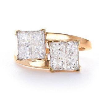 18k Yellow Gold 2ct TDW Princess Diamond Engagement Ring (G H, I1 I2