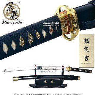 Munetoshi Brand Competition Samgakdo Korean Sword Katana