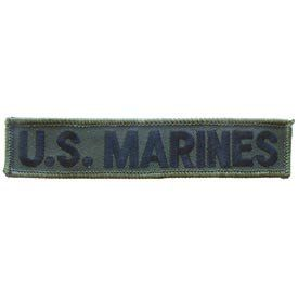 USMC Marine Corps Military Embroidered Iron On Patch   US