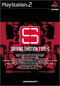 Driving Emotion Type S [Japan Import] Video Games