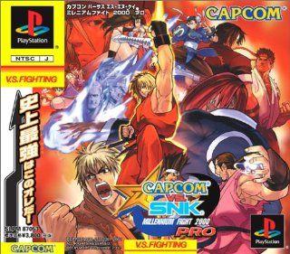 Capcom vs. SNK Millennium Fight 2000 Pro [Japan Import