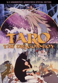 Taro the Dragon Boy Kazuo Kitamura, Sayuri Yoshinaga