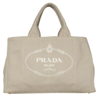 Prada B1872B Beige Canvas Tote Bag