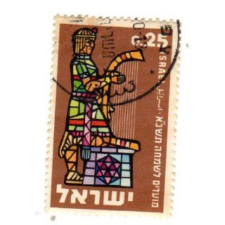 Israel. One Single 25a Brown King David Stamp Dated 1960, Scott#185