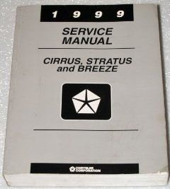 1999 Chrysler Cirrus, Dodge Stratus, Plymouth Breeze Service Manual