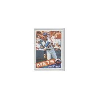 Danny Heep New York Mets (Baseball Card) 1985 Topps #339 Collectibles