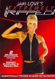 Jari`s Love Get Extremely Ripped! (DVD)