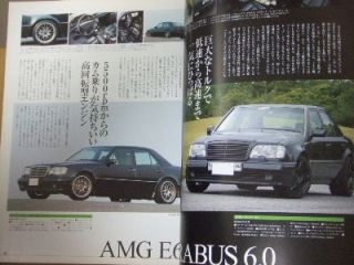 Mercedes Benz Custom Tuning Book W124 201 AMG Brabus 190E EVO E 500