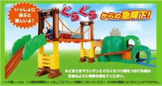 Takara Tomy Plarail Thomas Friends Bridge Rack Set Import Japan