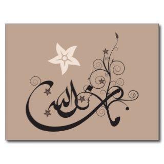 MashaAllah   islamisches Lob   arabische Kalligrap Postkarten von